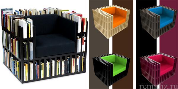 кресло библиотека