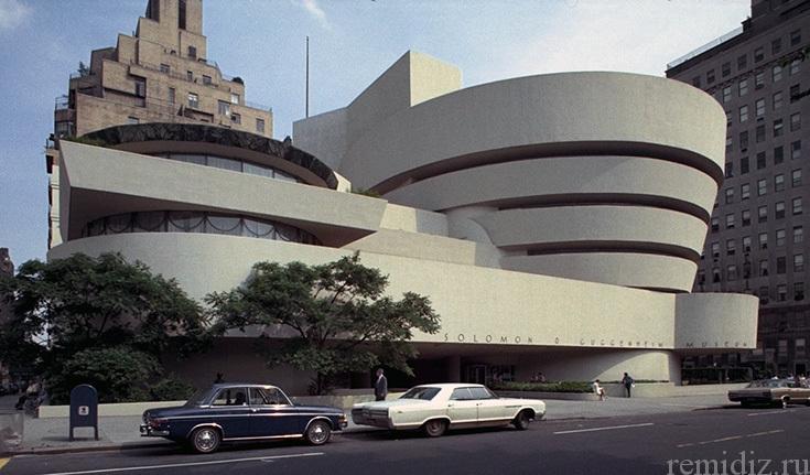 Музей Гуггенхейма в Нью-Йорке