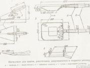 Ручной инструмент каменщика